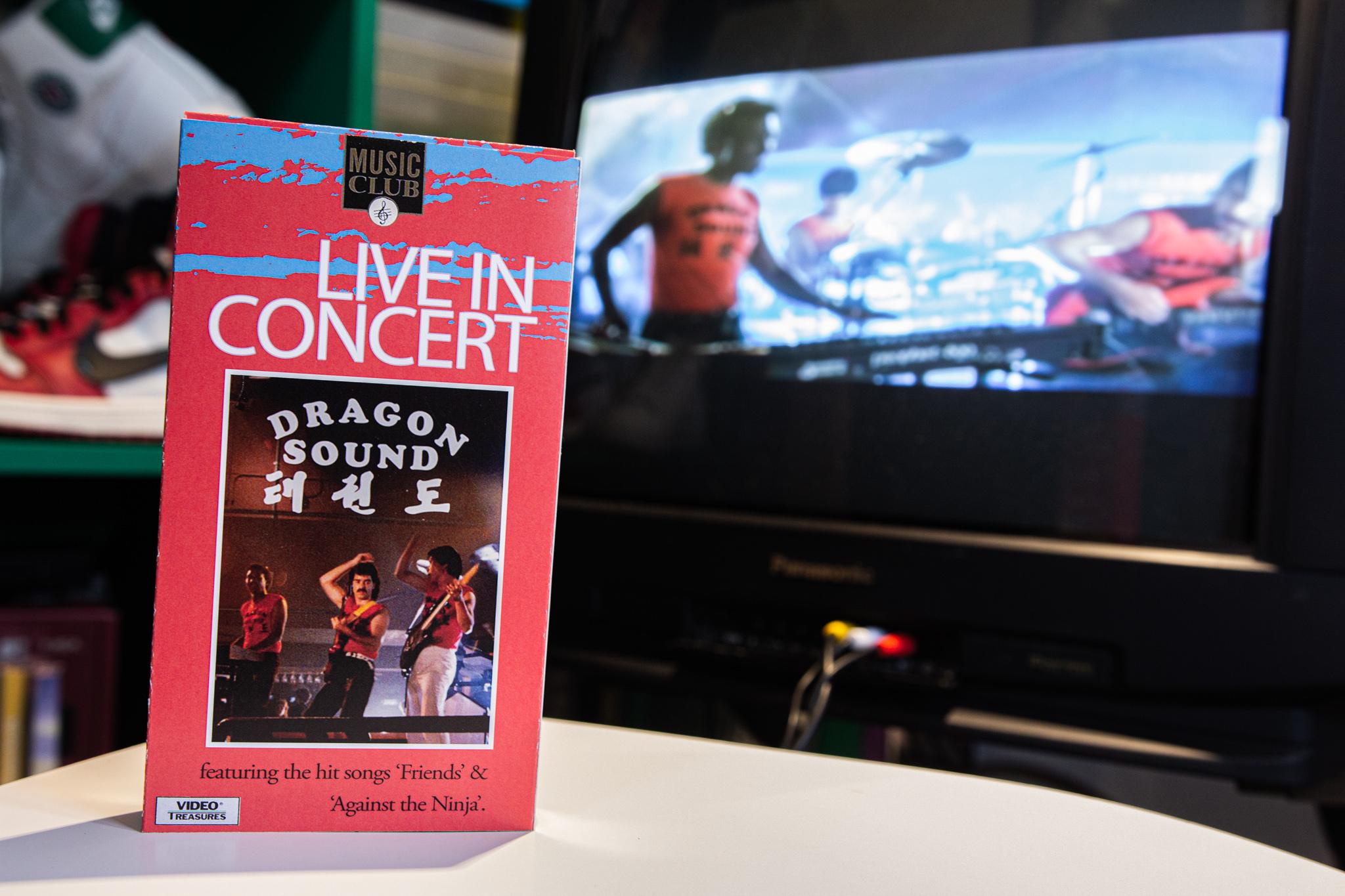 Prospect Film VHS